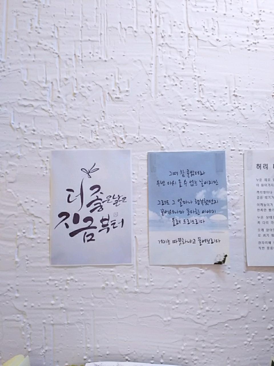 벽.jpg