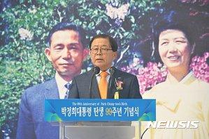 박정희 탄신제, '박근혜 지지자 vs 시위자' 10분간 격렬 몸싸움