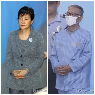 박근혜 전 대통령과 김기춘 전 대통령 비서실장