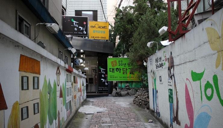 꾸미기_하이마트1.jpg